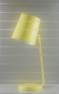 Linear_lamp
